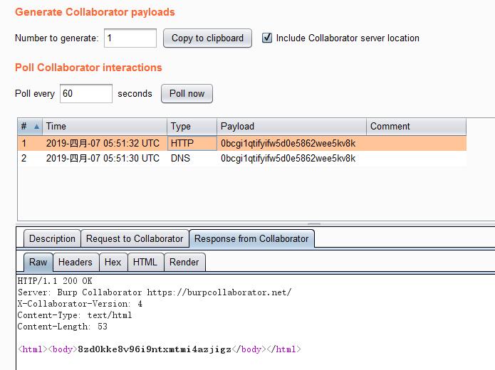 Burp Collaborator 使用总结- 柚子社区